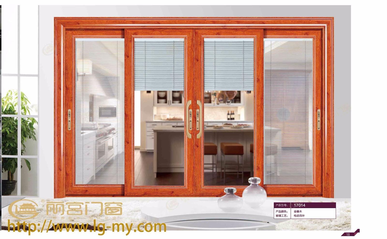铝合金门窗加盟十大品牌,门窗加盟十大品牌,  门窗加盟,铝合金门窗加盟