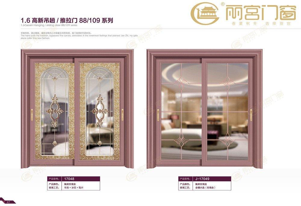 门窗加盟,铝合金门窗加盟,铝合金门窗