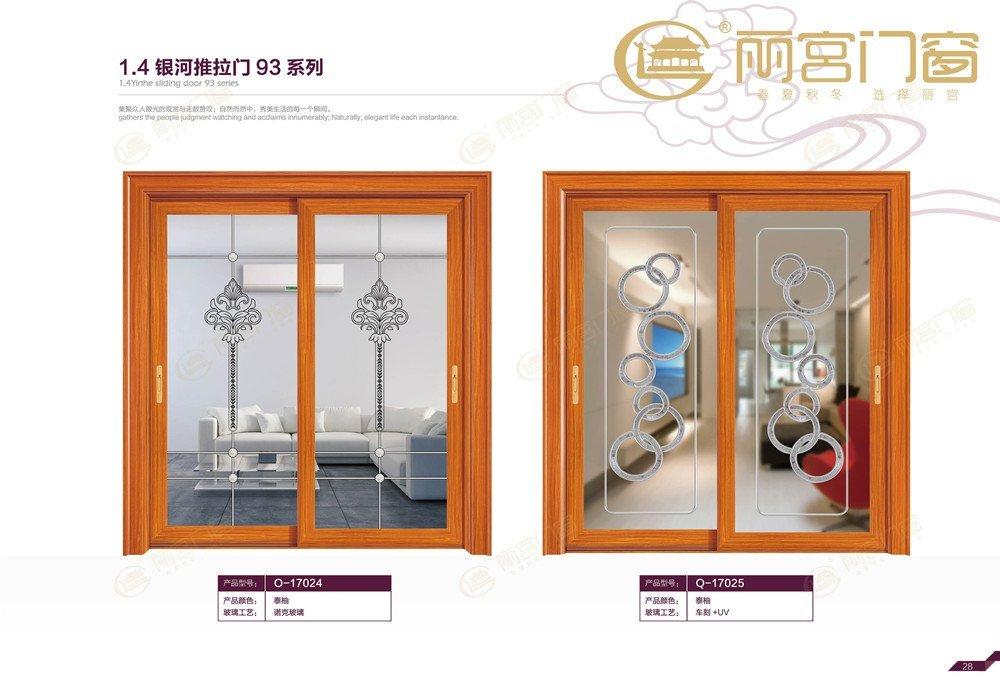 铝合金门窗加盟,门窗加盟,铝合金门窗