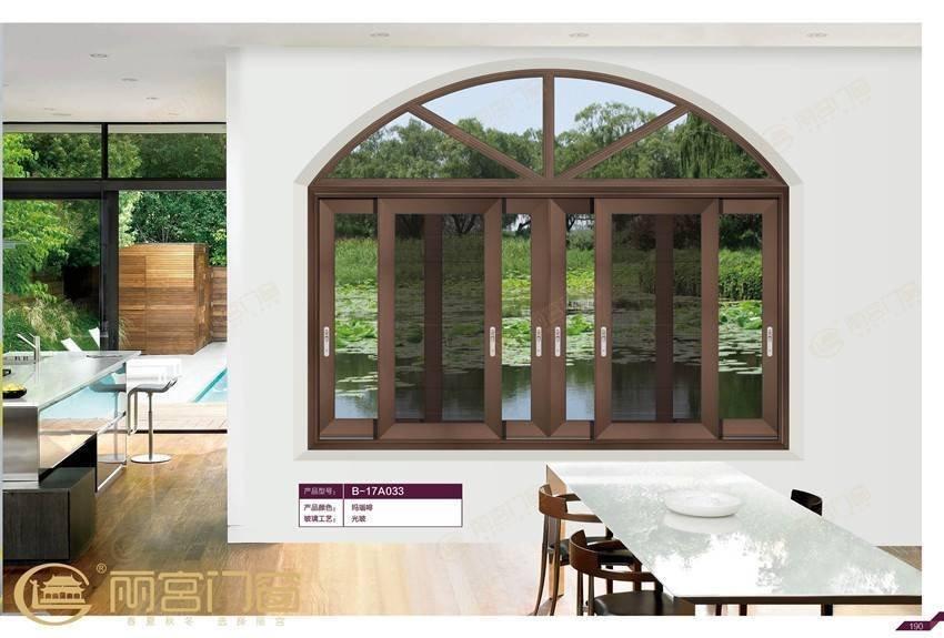 铝合金门窗加盟价格,铝合金门窗加盟,门窗品牌