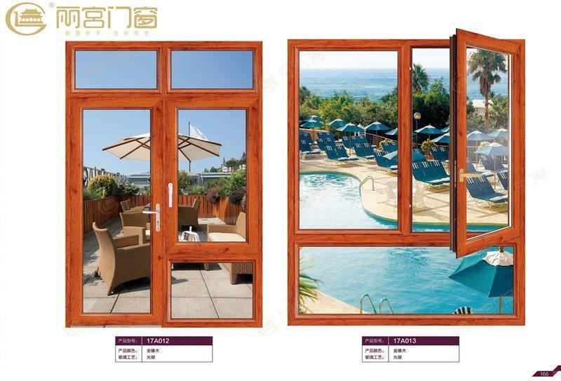 铝合金门窗,铝合金门窗加盟,门窗加盟