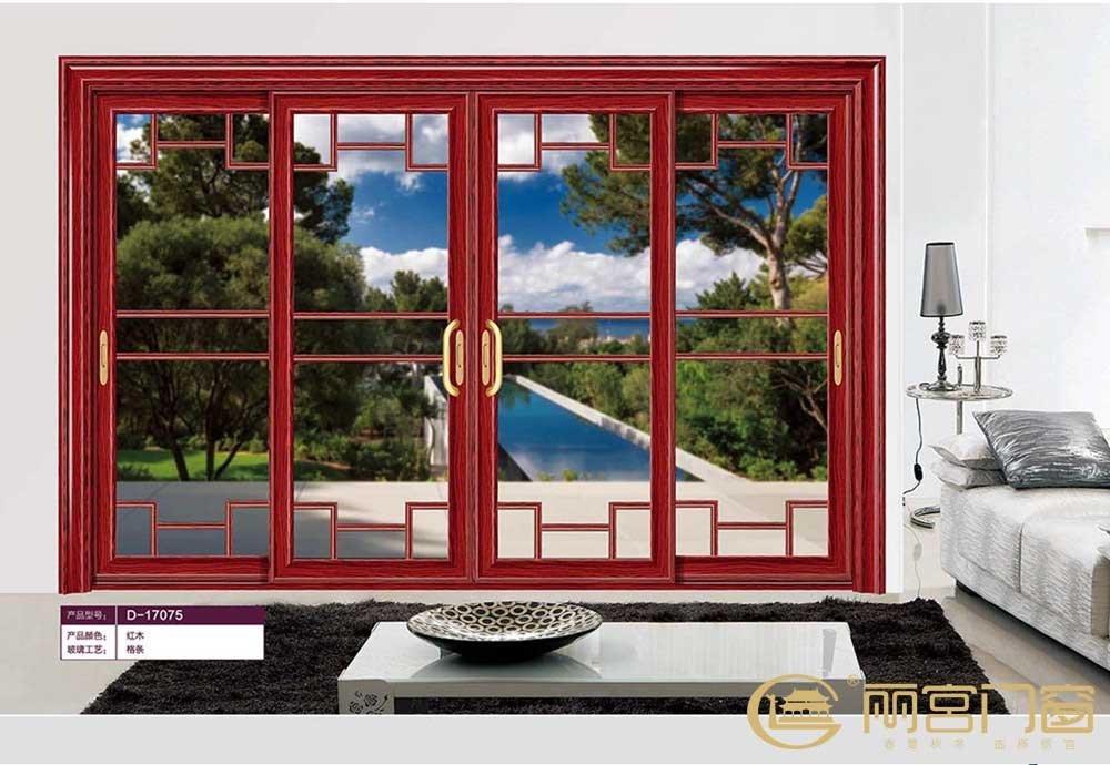 铝合金门窗,铝合金门窗价格