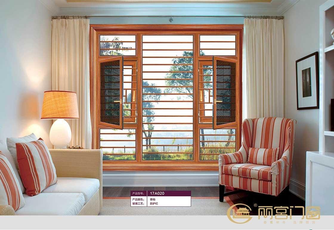铝合金门窗,门窗十大品牌
