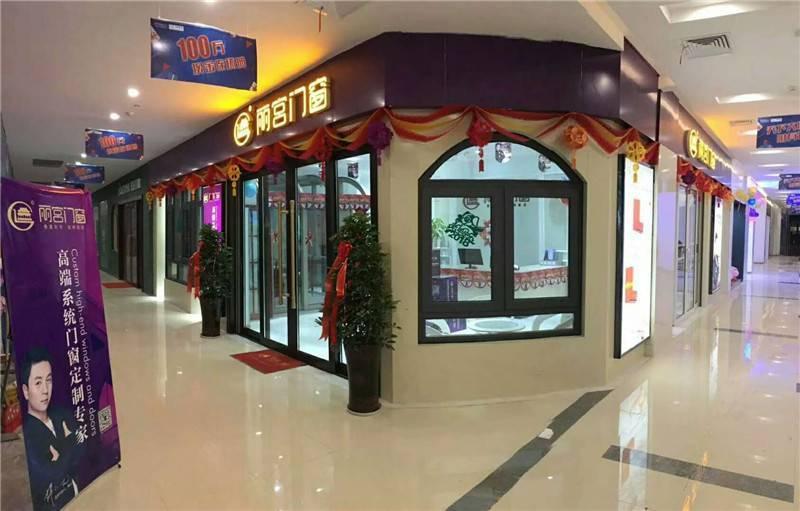 丽宫门窗九江红星美凯龙店
